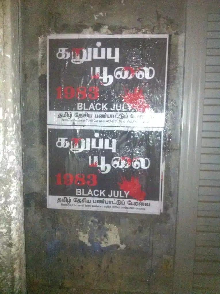 """Le forze di sicurezza dello Sri Lanka distruggono i manifesti del """"Luglio Nero"""""""